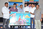 koratala siva launches jayammu nischammura trailer-thumbnail-9