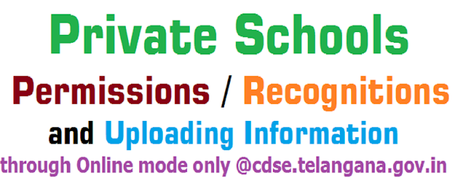 Private schools,permissions,recognitions,uploading information