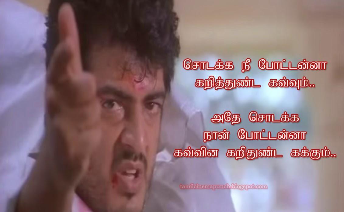 Siruthai movie punch dialogues free download / Running man