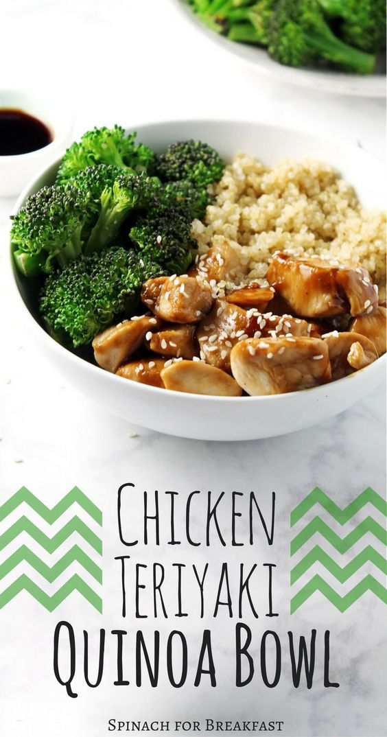 Chicken Teriyaki Quinoa Bowl  #lunch #chicken #teriyaki #quinoa #bowl