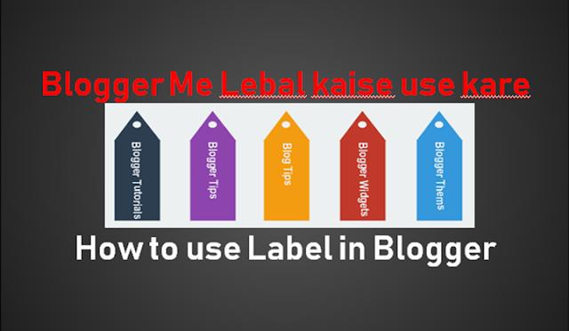Blogger Blog me Label kaise use kare