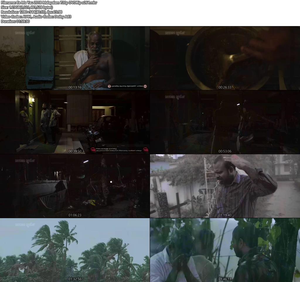 Ee Ma Yau 2018 Malayalam 720p DVDRip x264 | 480p 300MB | 100MB HEVC Screenshot