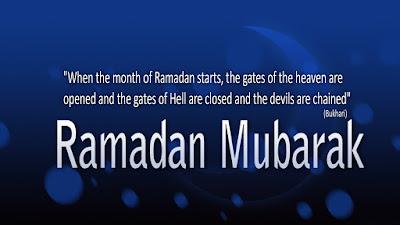 Ramadan Mubarak 2017 Wishes