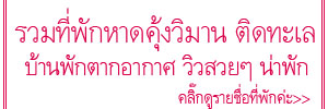 http://khunnaiver.blogspot.com/2017/02/7.html