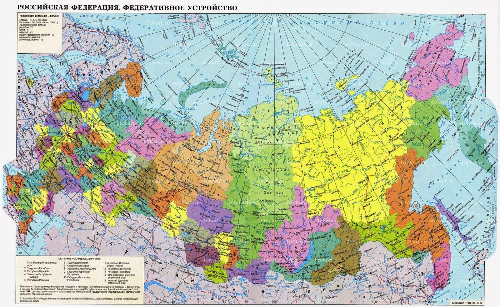 Российская федерация карта