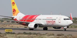 Air India Express Recruitment 2017,Officer-Cockpit/Cabin Crew Scheduling , Senior Assistant Officer,16 Posts