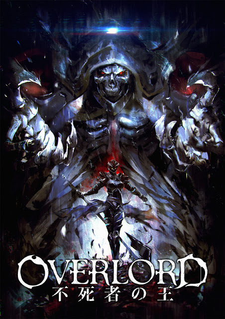 Skythewood translations: Overlord