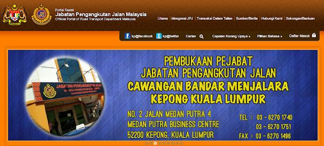 Rasmi - Jawatan Kosong (JPJ) Jabatan Pengangkutan Jalan Malaysia Terkini 2019