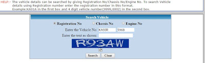 Vehicle RC book and owner details online in karnataka