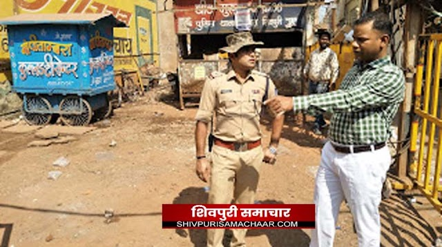 टेकरी पर महिलाओं की सुरक्षा के लिए मुस्तैद शिवपुरी पुलिस,खुलेगी पुलिस चौकी | Shivpuri News