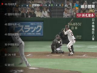 櫻桃TV APK