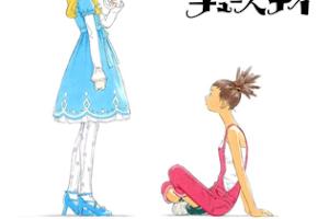 Carol & Tuesday nuevo anime y su fecha de estreno.