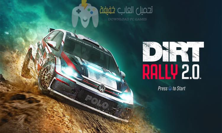 تحميل لعبة DiRT Rally 2.0 الإصدار الجديد مضغوطة
