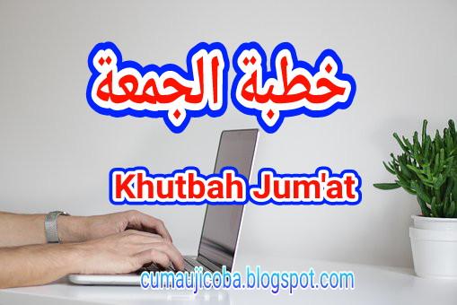 Khutbah Jum'at: Sikap Terhadap Syaitan
