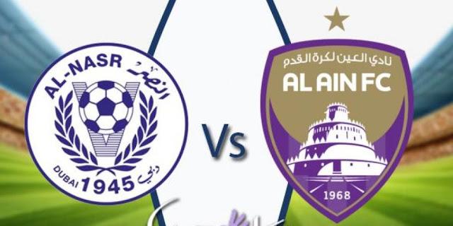 فوز فريق العين بثلاثية امام النصر الاماراتي