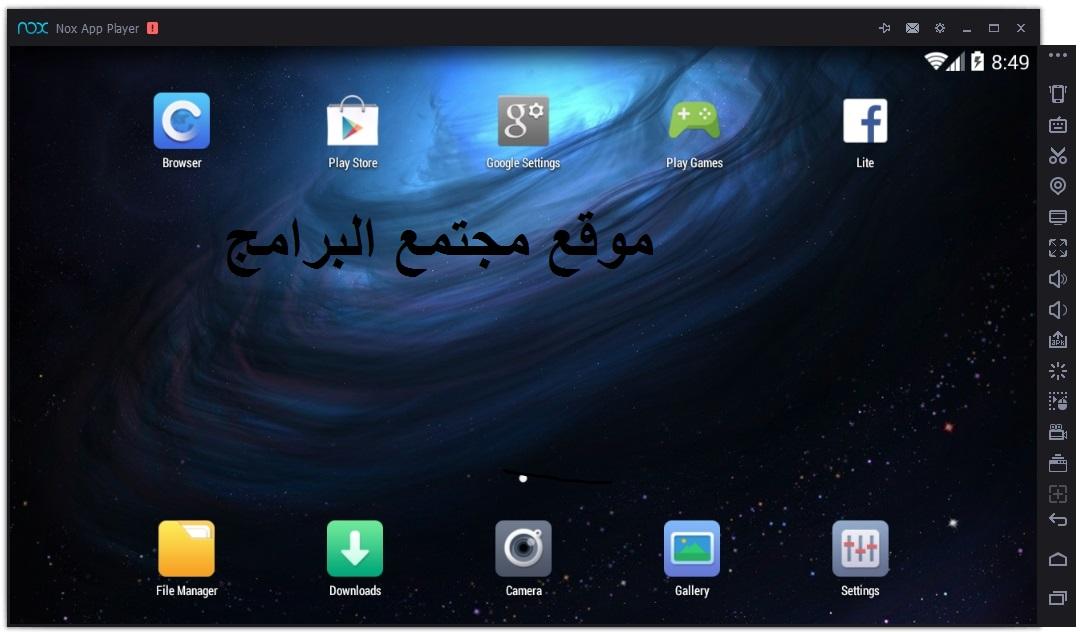 Nox App Player تشغيل تطبيقات الاندرويد على الكمبيوتر - شاهد
