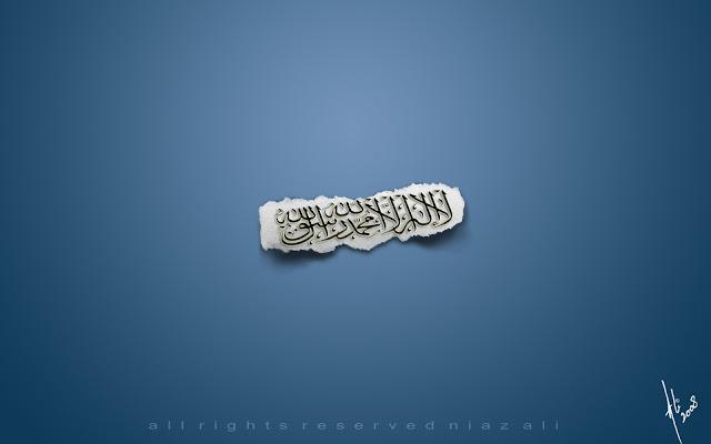 Hukum-Hukum dalam Islam