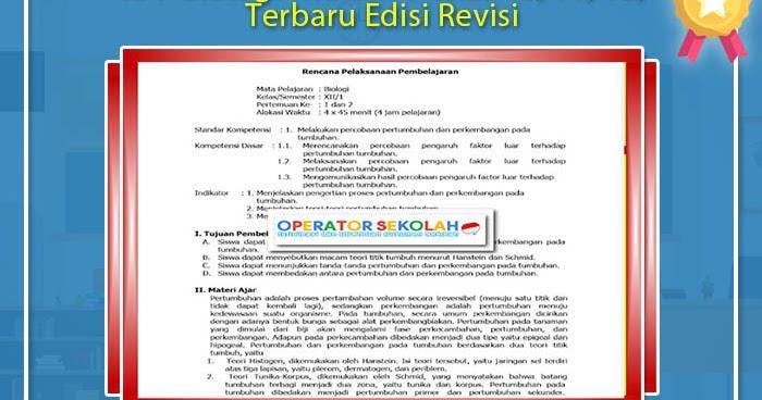 Rpp Biologi K13 Sma Kelas 10, 11, 12, Terbaru Edisi Revisi ...