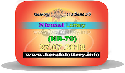 "KeralaLottery.info, ""kerala lottery result 27 7 2018 nirmal nr 79"", nirmal today result : 27-7-2018 nirmal lottery nr-79, kerala lottery result 27-07-2018, nirmal lottery results, kerala lottery result today nirmal, nirmal lottery result, kerala lottery result nirmal today, kerala lottery nirmal today result, nirmal kerala lottery result, nirmal lottery nr.79 results 27-7-2018, nirmal lottery nr 79, live nirmal lottery nr-79, nirmal lottery, kerala lottery today result nirmal, nirmal lottery (nr-79) 27/07/2018, today nirmal lottery result, nirmal lottery today result, nirmal lottery results today, today kerala lottery result nirmal, kerala lottery results today nirmal 27 7 18, nirmal lottery today, today lottery result nirmal 27-7-18, nirmal lottery result today 27.7.2018, nirmal lottery today, today lottery result nirmal 27-7-18, nirmal lottery result today 27.7.2018, kerala lottery result live, kerala lottery bumper result, kerala lottery result yesterday, kerala lottery result today, kerala online lottery results, kerala lottery draw, kerala lottery results, kerala state lottery today, kerala lottare, kerala lottery result, lottery today, kerala lottery today draw result, kerala lottery online purchase, kerala lottery, kl result,  yesterday lottery results, lotteries results, keralalotteries, kerala lottery, keralalotteryresult, kerala lottery result, kerala lottery result live, kerala lottery today, kerala lottery result today, kerala lottery results today, today kerala lottery result, kerala lottery ticket pictures, kerala samsthana bhagyakuri"