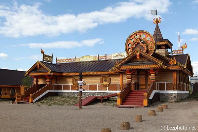 биглион русский парк переславль