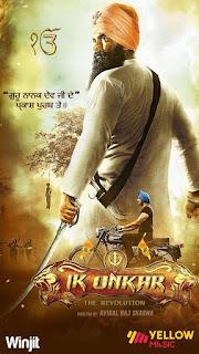 Ik onkar (2017) Punjabi Movie 480p HDRip [350MB]