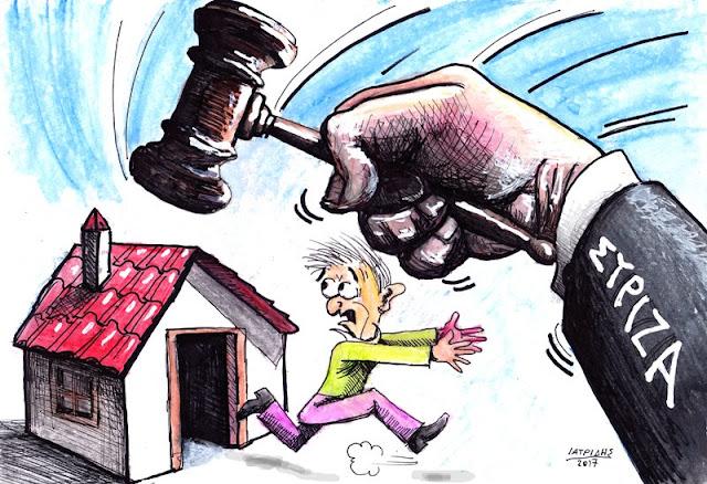 """Αριστερή κυβέρνηση και πλειστηριασμοί. Γελοιογραφία IaTriDis για την Κρητική εφημερίδα, """"Άποψη του Νότου""""."""