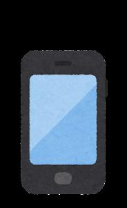 携帯電話のイラスト(3世代)