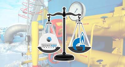Нафтогаз заявив про перемогу в арбітражі над Газпромом