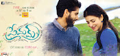 Premam New Wallpapers-thumbnail-10