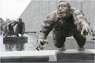 อนุสรณ์สถานการสังหารหมู่นานจิง (Nanjing Massacre Memorial)
