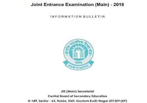 JEE Main 2018 notification released, apply online from December 1, 2017, exams on April 8, 15th and 16th