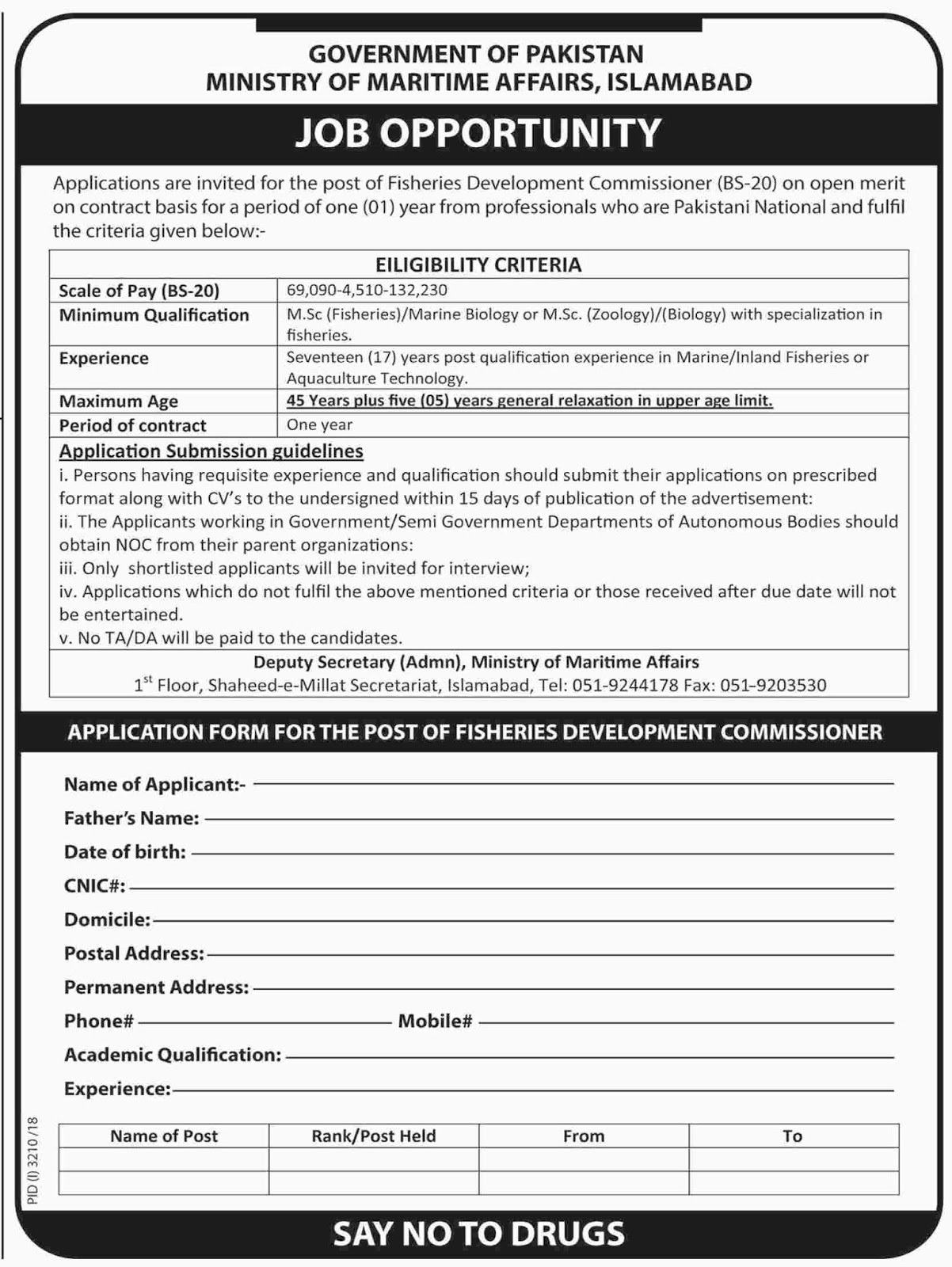 Jobs vacancies In Ministry Of Maritime Affairs Govt Of Pakistan 16 January 2019