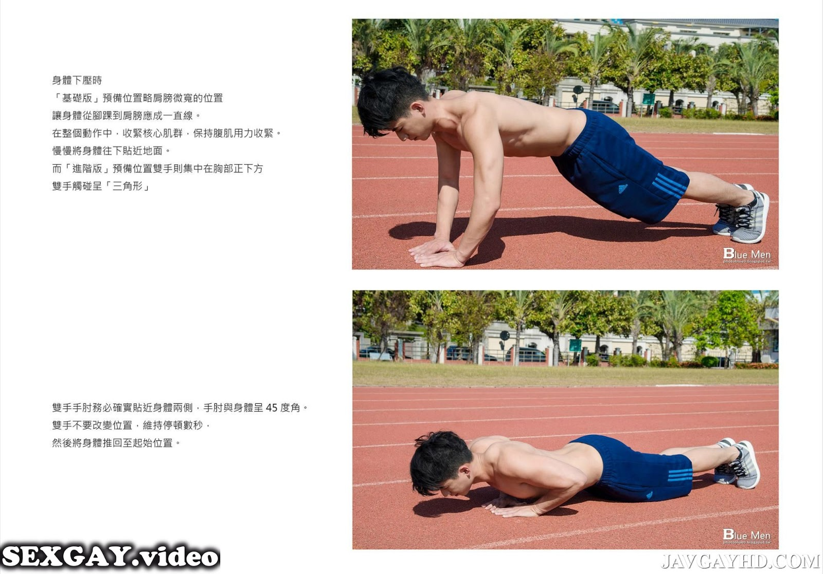 from Scott gay japanese photobook
