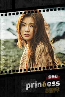 Lee Sun Bin sebagai Ha ji a