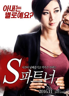 S for Sex, S for Secret (2015)