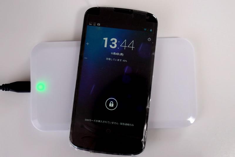 【Nexus4】再生品を試す 2