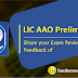LIC AAO 2019 Phase-I (Prelims) | 05th May'19 Shift-1 - How was your Exam?
