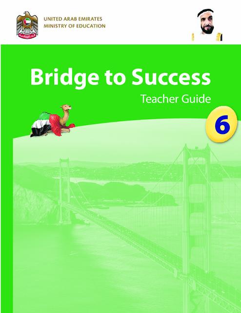 تحميل كتاب الطالب smart class 6