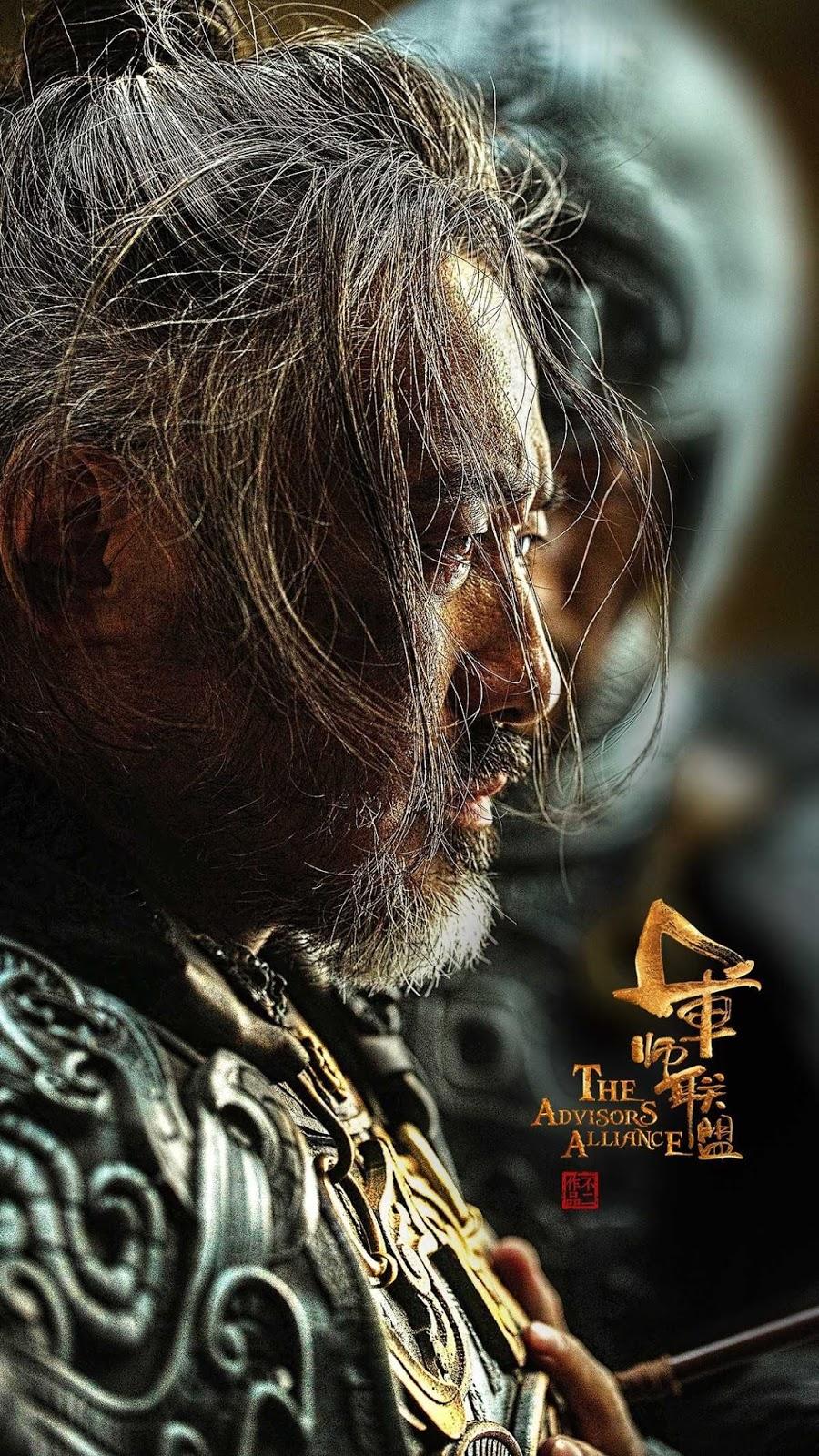 Wu Xiu Bo in The Advisors Alliance (2017)