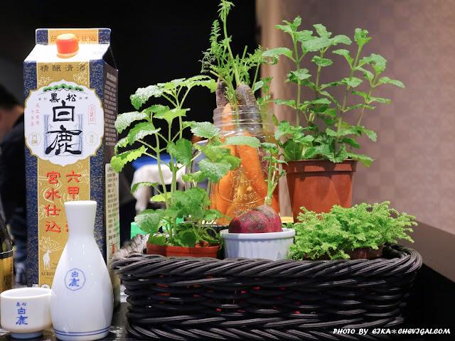 IMG 1451 - 熱血採訪│鯣口鮮板前料理/壽司/外帶,繽紛水果與日式料理結合的創意美食,帶給味蕾不同的驚喜!