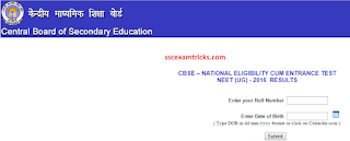 neet result 2016 declared