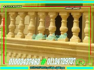 ديكورات-حجر-فرعونى-برامق