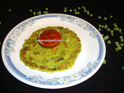 Green Peas Dosa recipe / How to make Green Peas Dosa / Moongh Dal & Green Peas Dosa Recipe