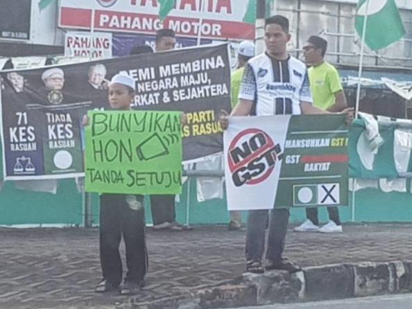 'Politik Aneh di Terengganu'