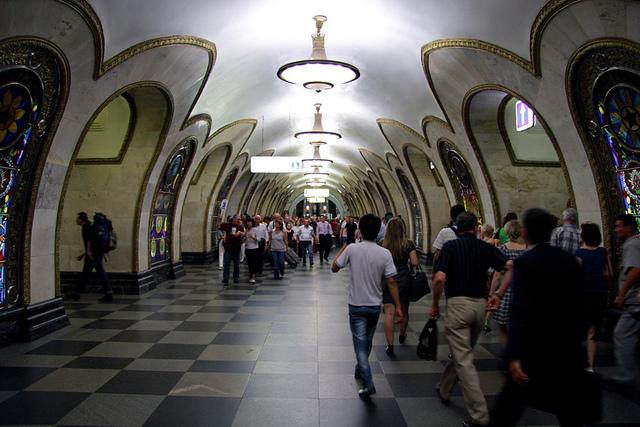 metropolitana Mosca Novoslobodskaya