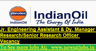 iocl-engineer-Recruitment-2017