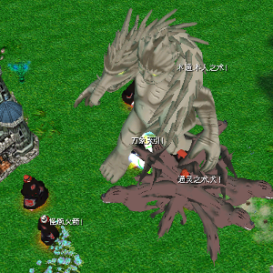 naruto castle defense 6.3 Wood Golem Jutsu