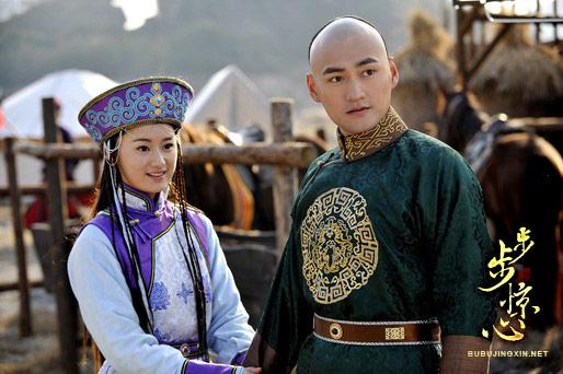 Yuan Hong in c-drama Scarlet Heart aka Bu Bu Jing Xin
