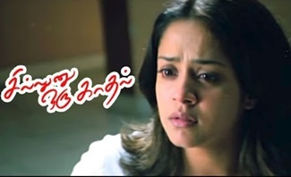 Sillunu Oru Kadhal | Editor Antony Insults Surya | Surya shouts Jyothika | Sillunu Oru Kadhal Scenes