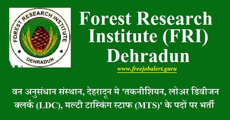 Forest Research Institute Recruitment 2018